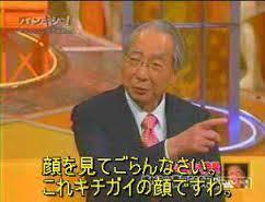 デヴィ夫人が生放送で不適切発言か…関西テレビが番組中に謝罪