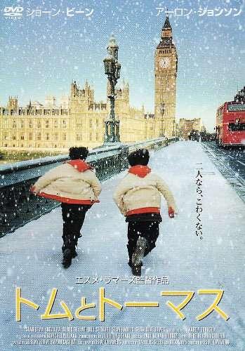冬にオススメの映画