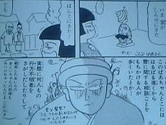 岡田あーみん好きのガルちゃん民と雑談したい part3