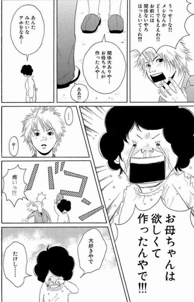 ガルちゃん版「このマンガがすごい!2018」