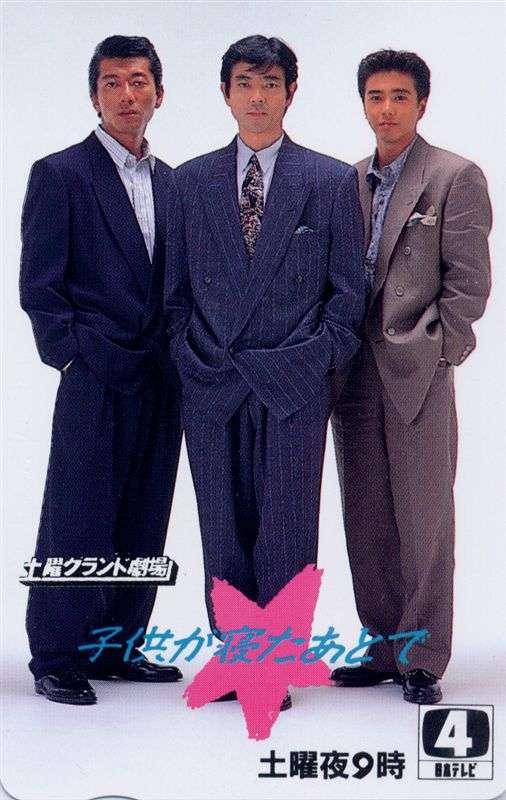 90年代ドラマを語りたい