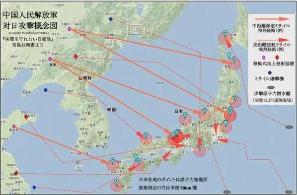 「敵基地攻撃能力も」日本政府 ミサイル購入方針