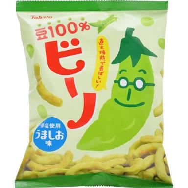 野菜のお菓子