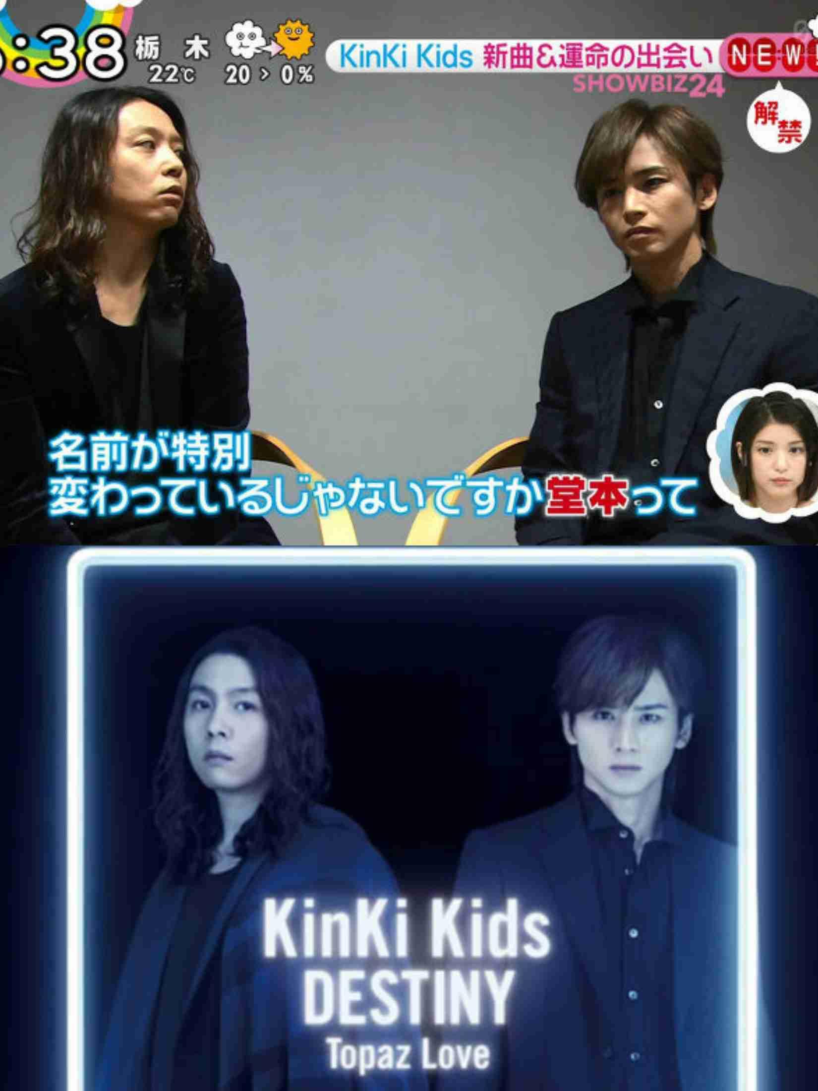 KinKi Kidsで好きな曲 BEST3☆
