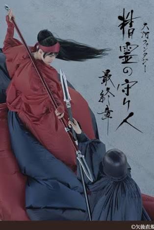 【実況・感想】大河ファンタジー 精霊の守り人~最終章~(2)