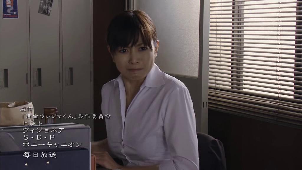 ドラマ・映画の「闇金ウシジマくん」を見た人