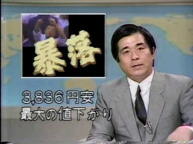 昭和生まれさん、語りましょう。
