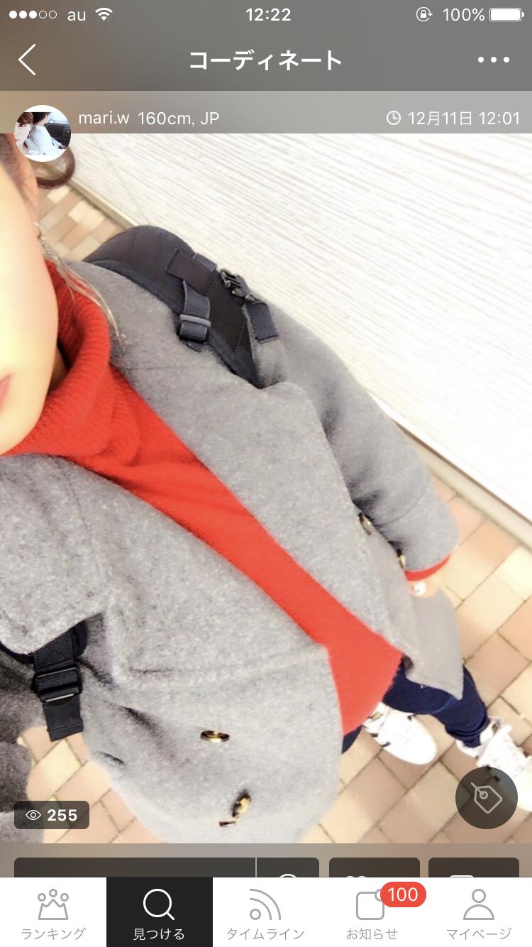 【〜29歳限定!】冬コーデを語ろう