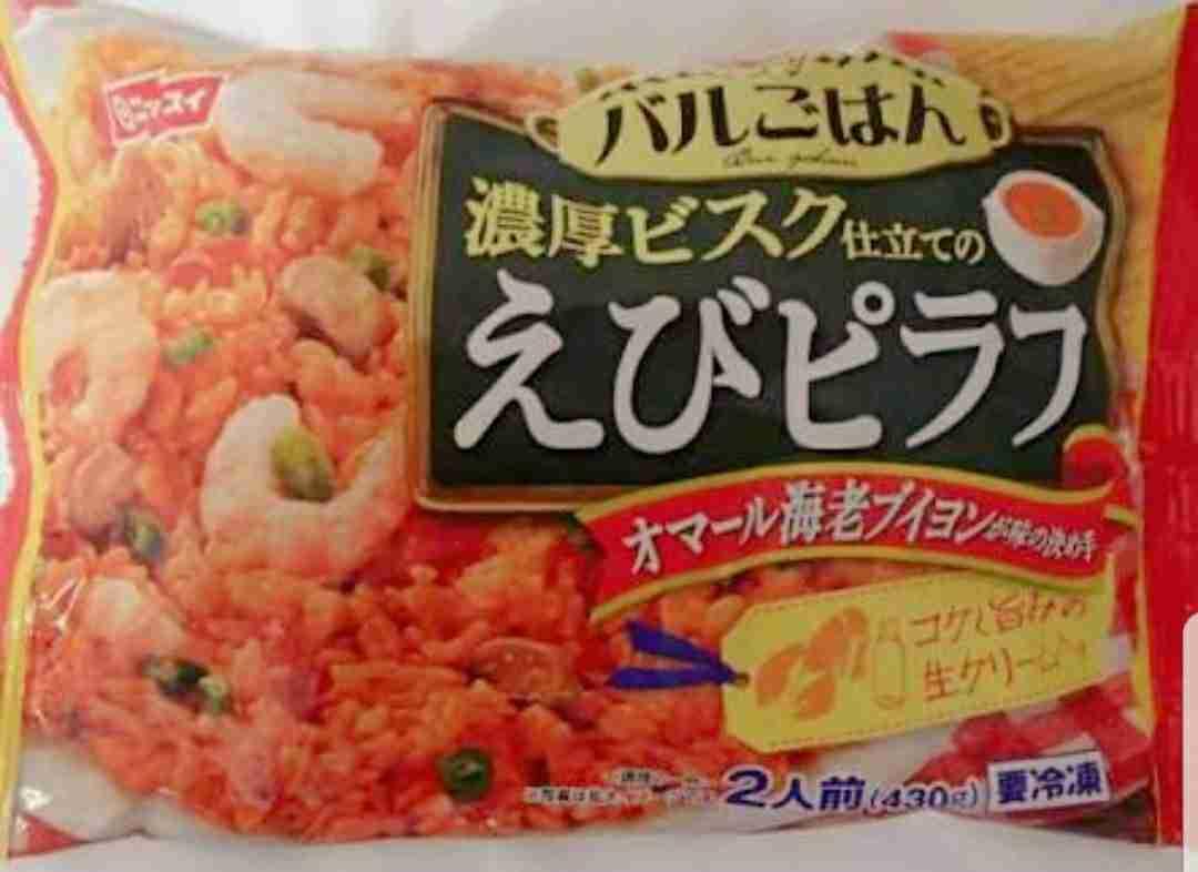 オススメの冷凍食品