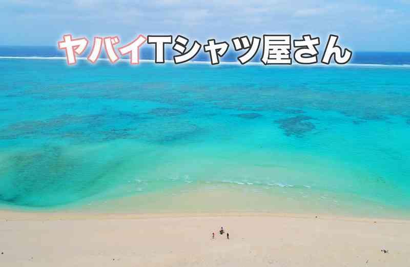 【実況・感想】ミュージックステーション スーパーライブ出演者発表