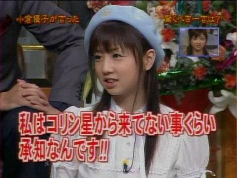 """記者も舌を巻いた """"好きなママタレ1位""""小倉優子の神対応"""