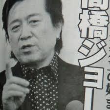 能町みね子、太川陽介の亭主関白エピソード紹介「呼び捨てにしたらビンタだとか…」