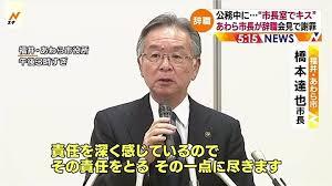 福井・中2自殺「真相解明へ捜査必要」 担任らの刑事告発状提出