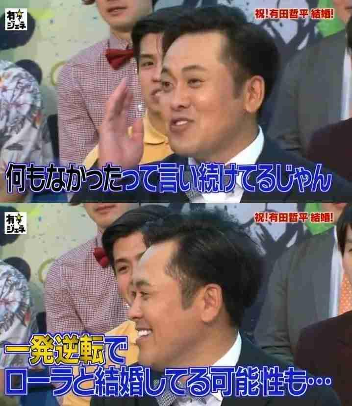 """城田優&ローラの""""激似ショット""""に「どっちがどっち?」「兄弟みたい」と反響"""