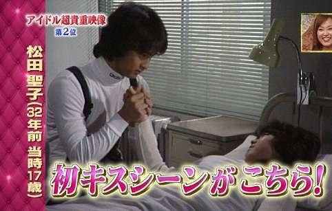 松田聖子あるある