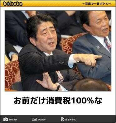 1番ムカつくトピ考えた人優勝〜!