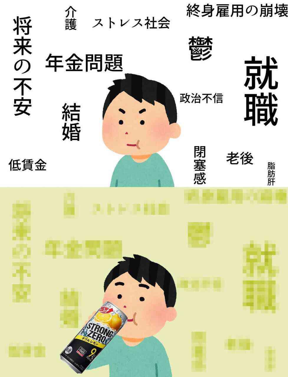 お酒大好きな人〜