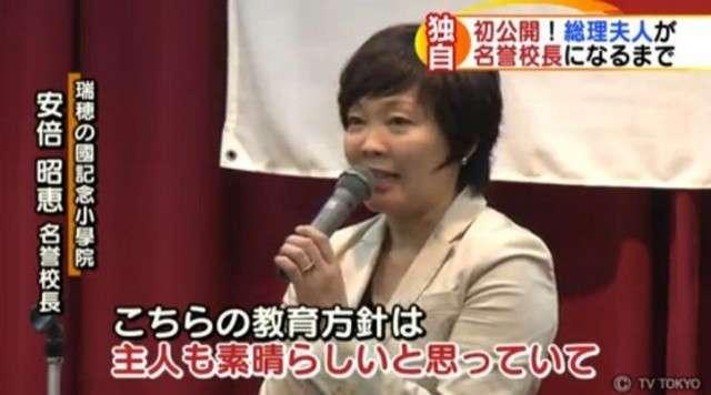 安倍昭恵夫人「つらい一年だった」、ベルギーから勲章授与