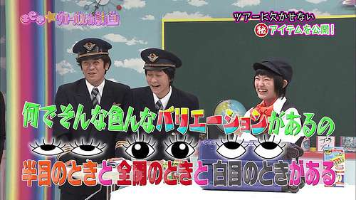 私立恵比寿中学を語ろうpart3