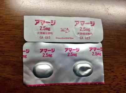 頭痛予防薬