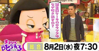 NHKで紹介「お賽銭はお願い代じゃない」が話題に