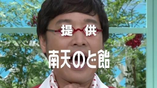 弘中綾香アナ、Mステで声ガラガラ。関ジャニ、TOKIO、キスマイ、KinKi Kidsらに心配される