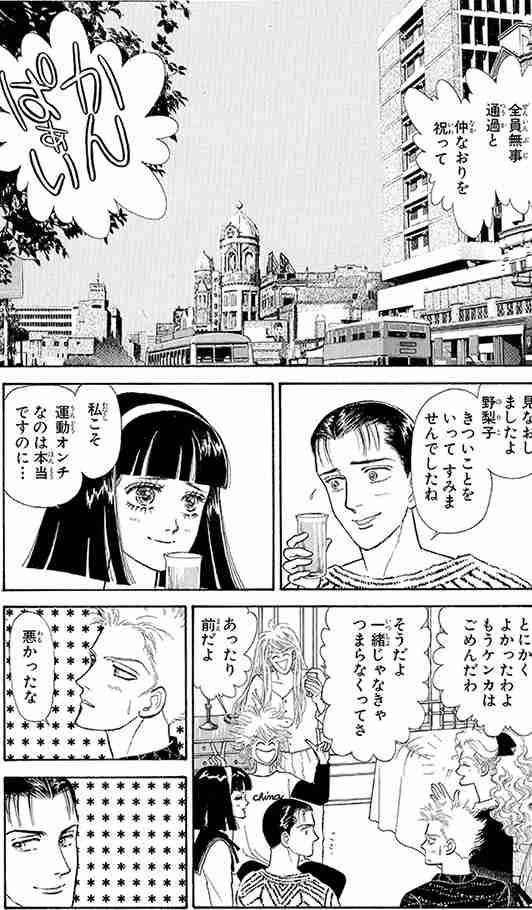 「有閑倶楽部」を語ろう!