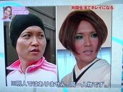 大谷翔平の顔に米国ファンが興奮「本当にハンサムな男」「演出がサマになる紳士だ」