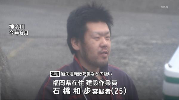 荒れる「成人式」大幅見直し 約2時間半から約40分に短縮も。茨城県つくば市