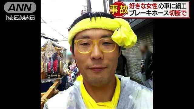 知人女性の車ブレーキホース切断か 「頼ってもらいたかった」 38歳男を逮捕 和歌山