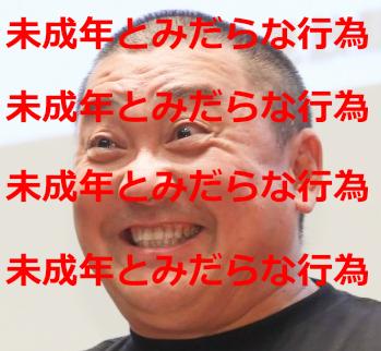 極楽とんぼ・山本圭壱、給料告白!リアルな先月の収入…