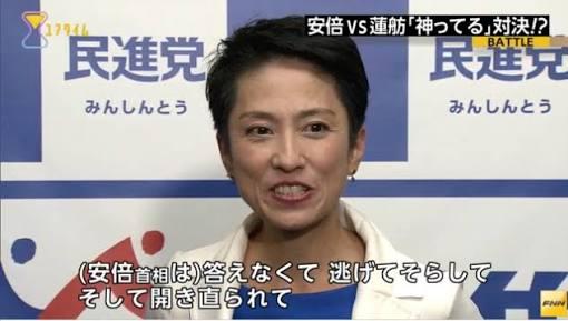 【テレビ番組】適当なこと言うな!と思ったこと