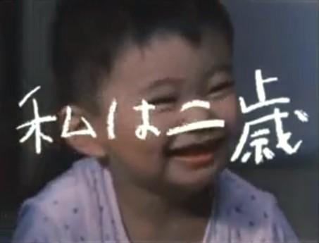 2歳児の母が語るトピ