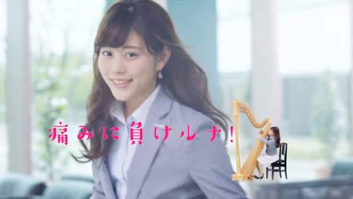 高畑充希、映画「鎌倉ものがたり」PRで見せた2つの大ヒンシュク言動!