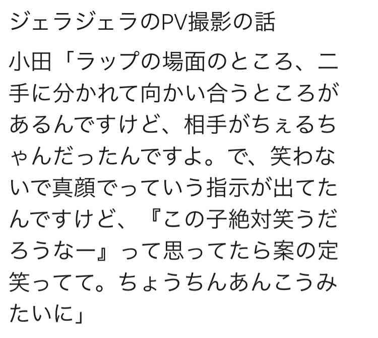モーニング娘。武道館に辻希美らOG4人サプライズ登場…どよめき、熱狂