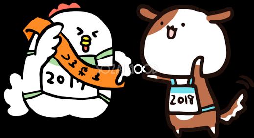 2018年の箱根駅伝を楽しみにしている人、おいで〜。