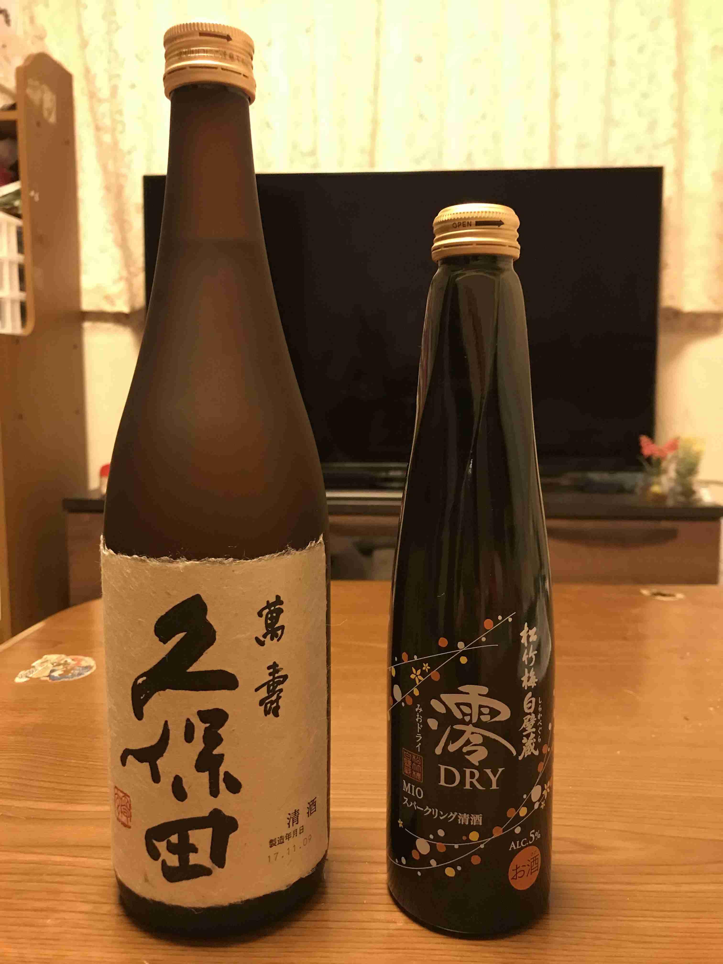 【大晦日】飲みトピ