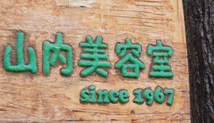 木下優樹菜「今やっとやる気が出た」仕事観が変化した出来事・批判の声にも負けないポリシー