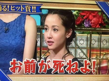 沢尻エリカ、6年ぶり映画主演 犬童一心監督と初タッグ