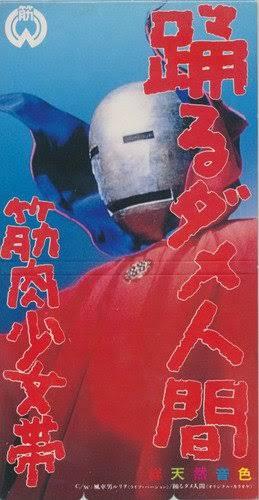 我らダメ人間【冬の陣】開戦!