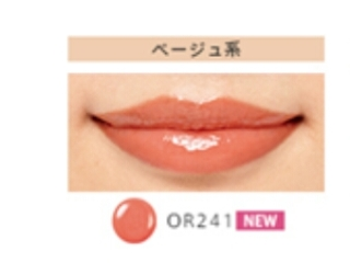 【パーソナルカラー】春タイプのコスメ