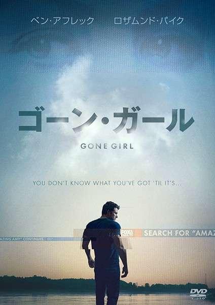 映画のネタバレを4文字で書くトピ【ネタバレ注意!】