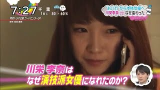 【実況・感想】めちゃイケ2時間30分SP