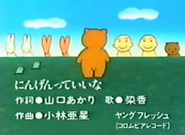大阪には他県にはない「にんげん」という授業があった…大阪府民「本当にあったのに信じてくれない」