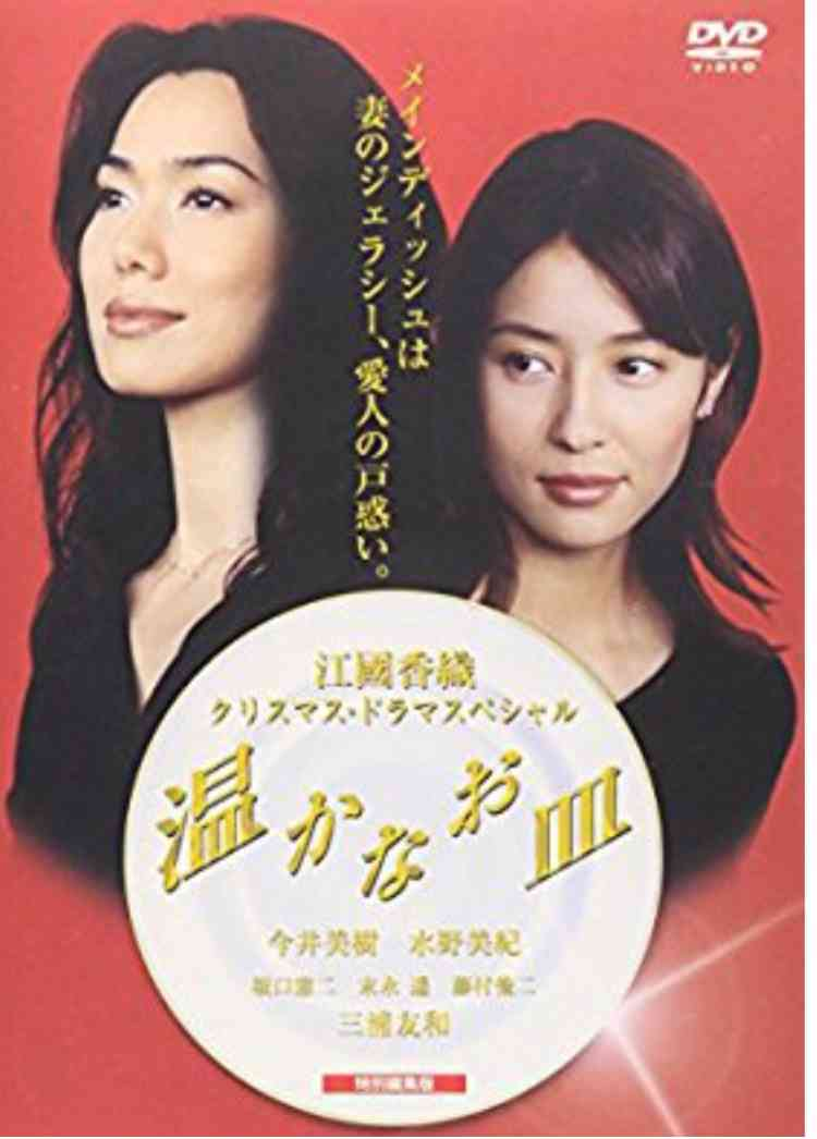 クリスマスにおすすめなドラマ、映画(日本、海外問わず)を教えてくれてるトピ