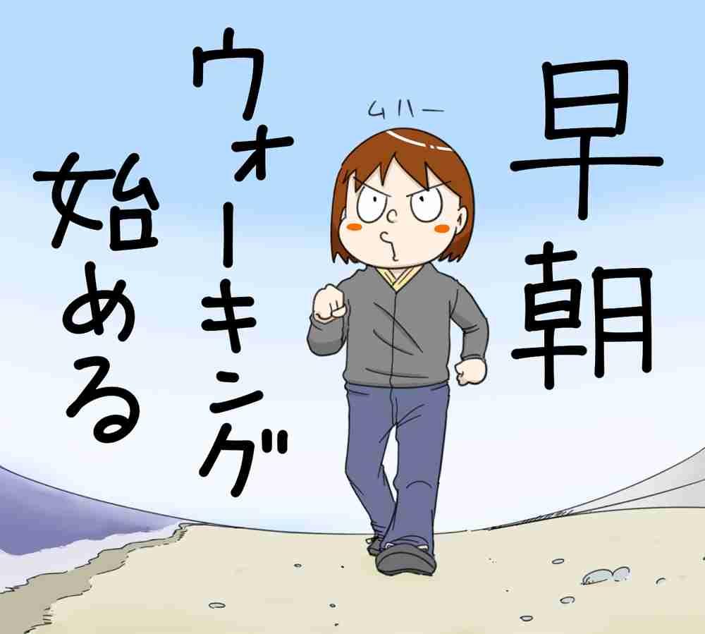 世知辛い日本で希望が持てる出来事を教えて下さい。