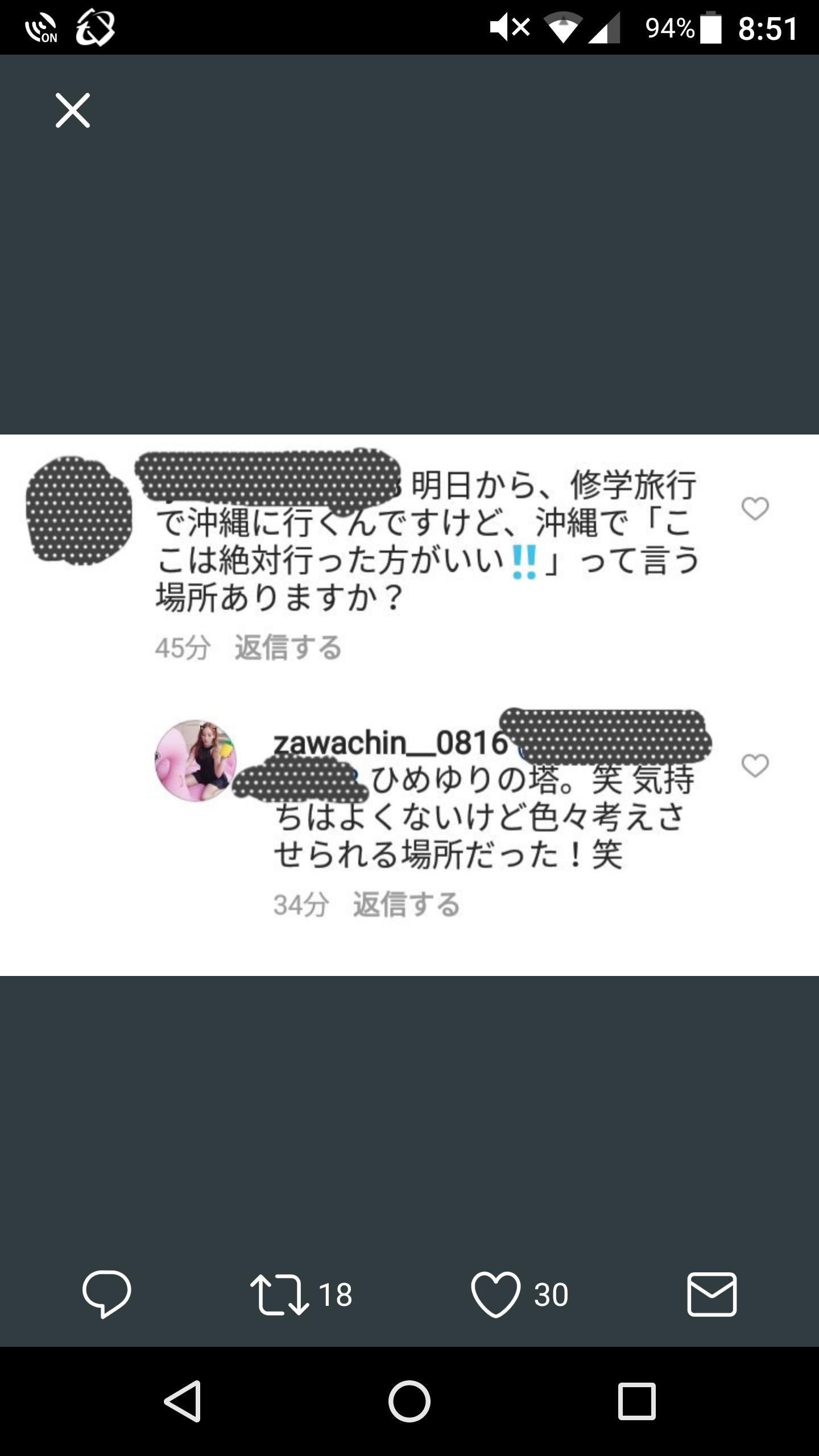 イラッとする(笑)の使い方!!