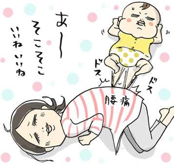 想像と違った産後の生活