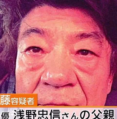浅野忠信さんの父親 覚せい剤で逮捕