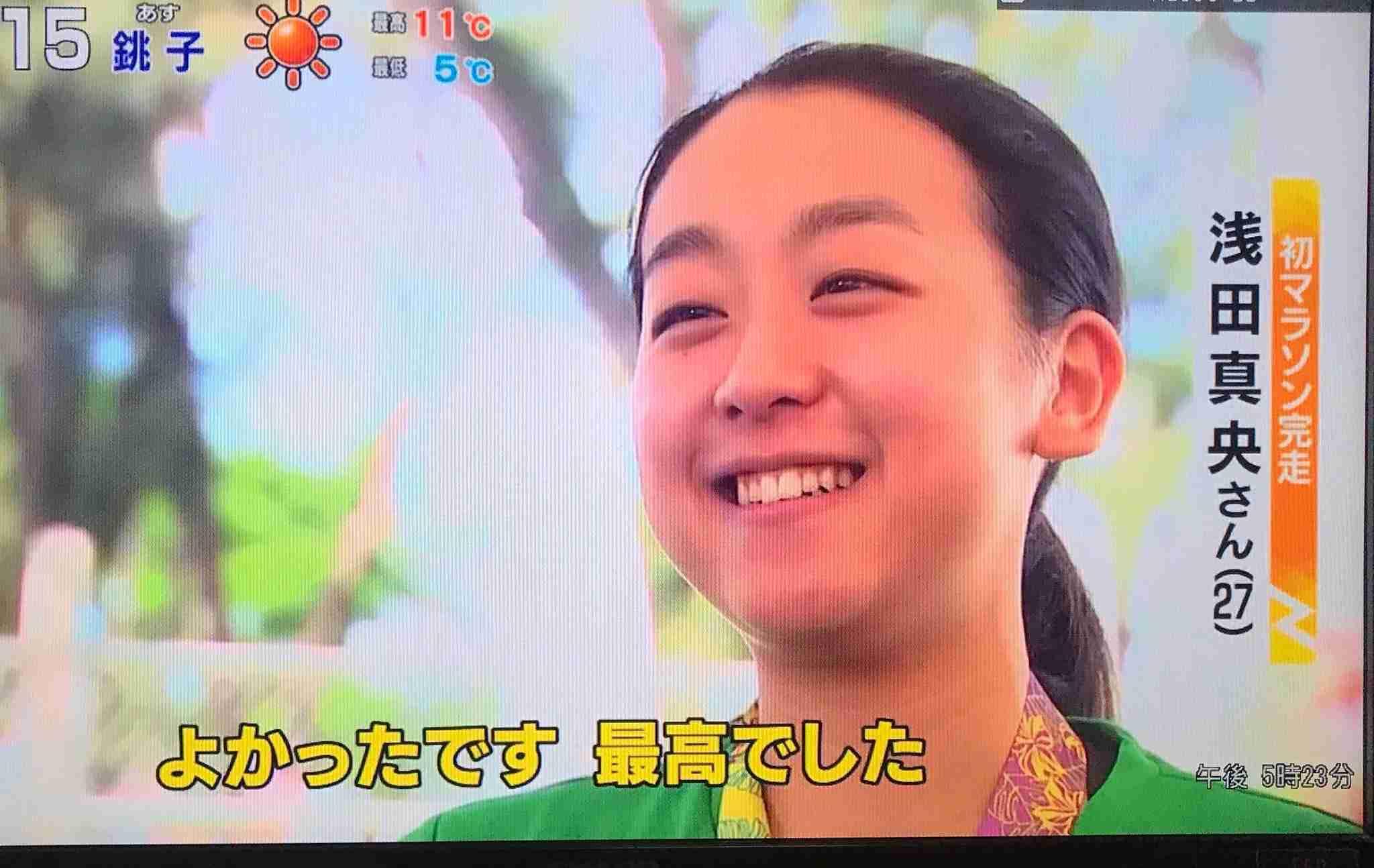 浅田真央さん、笑顔で初のホノルルマラソン完走